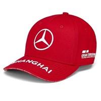 a05815e72a0bb Mercedes-AMG Petronas Motorsport Lewis Hamilton China GP 2019 Special  Edition cap